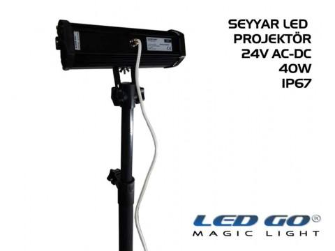 EPS-40, ELIT SERISI ,SMDLED TRIPOD AYAKLI PROJEKTOR, 40W, 24V AC-DC, IP67